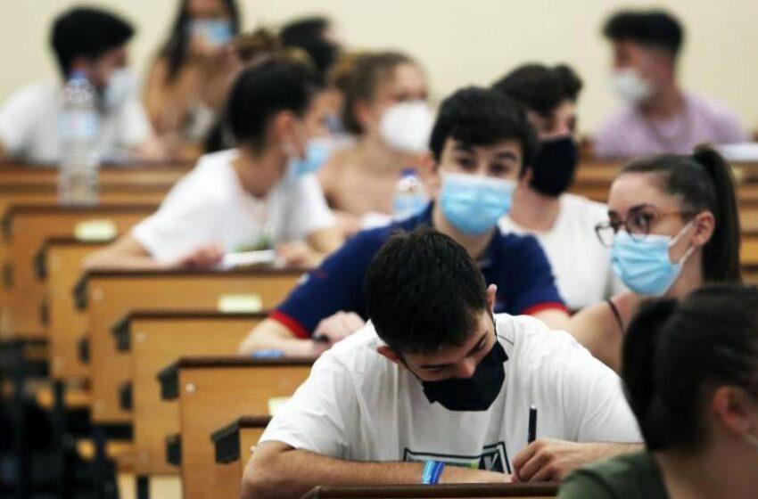 El Ministerio de Universidades limita los precios de matrícula de Grados y Másters el próximo curso